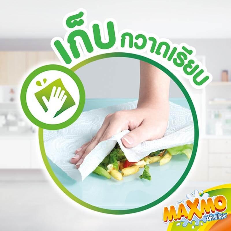 Maxmo
