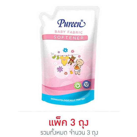 Pureen เพียวรีนเนเชอรอลแคร์ น้ำยาปรับผ้านุ่ม 700 มล. แบบเติม แพ็ค 3