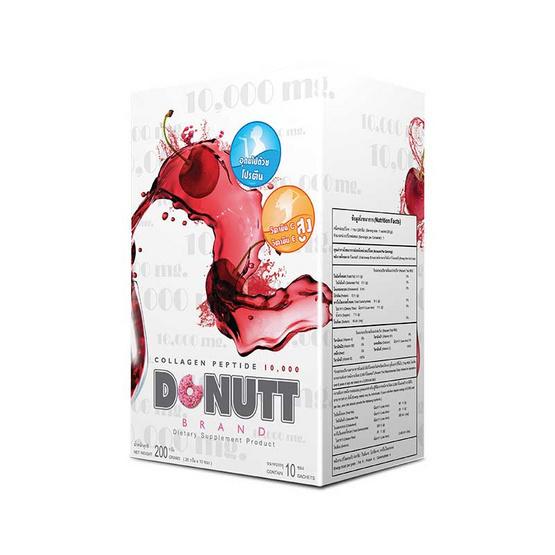DONUTT ผลิตภัณฑ์เสริมอาหาร คอลลาเจนเปปไทด์ 10,000 มก. 10 ซอง/กล่อง