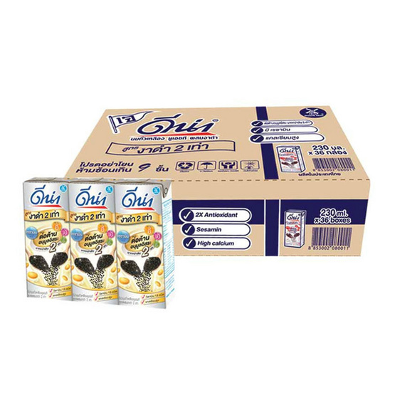 ดีน่า นมถั่วเหลือง งาดำ 2 เท่า 230 มล. (ยกลัง 36 กล่อง)