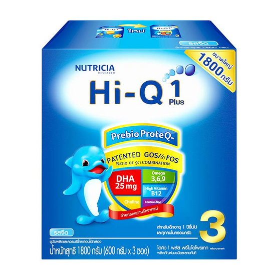 นมผงดูเม็กซ์ไฮคิว1+พรีไบโอโพรเทก สูตร3 รสจืด1800ก.