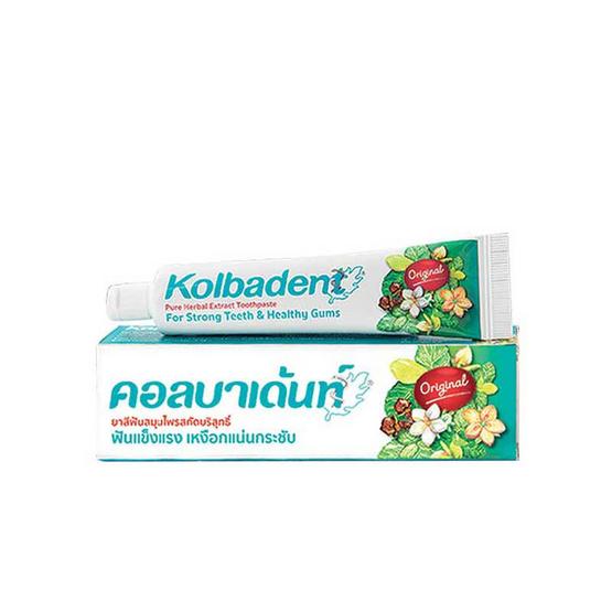 คอลบาเด้นท์ ยาสีฟัน 35 กรัม