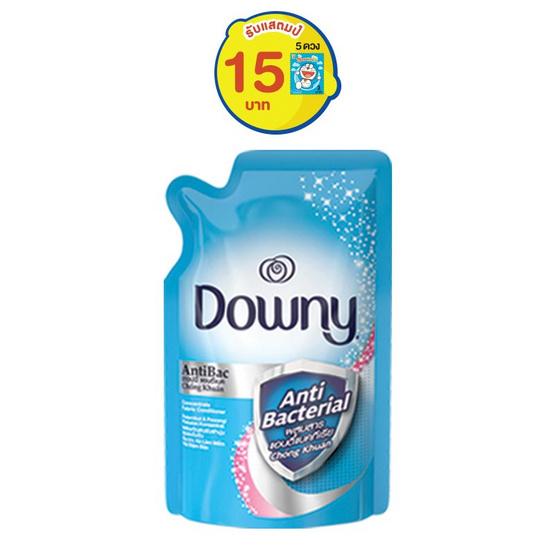 Downy น้ำยาปรับผ้านุ่ม แอนตี้แบค 540 มล. ถุงเติม สีฟ้า