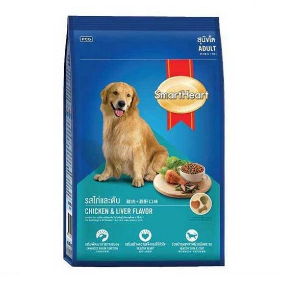 อาหารสุนัขโตสมาร์ทฮาร์ท รสไก่และตับ 3kg