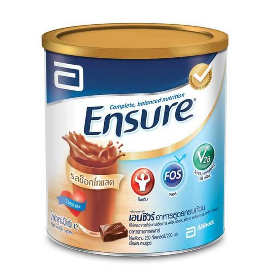 Ensure เอนชัวร์ อาหารสูตรครบถ้วน กลิ่นช็อกโกแลต 400 กรัม