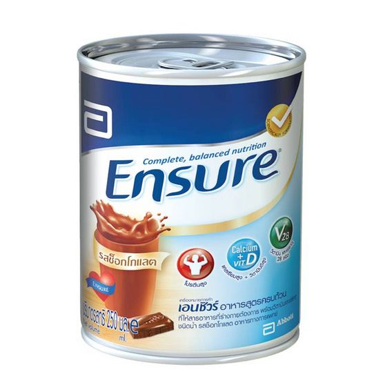 เอนชัวร์ อาหารสูตรครบถ้วนชนิดน้ำ กลิ่นช็อกโกแลต 250 มล.