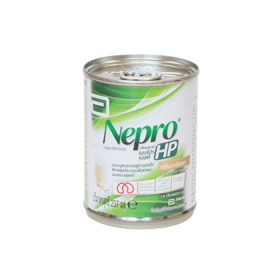 เนปโปร อาหารสูตรสำหรับผู้ป่วยล้างไตชนิดน้ำ 237 มล.