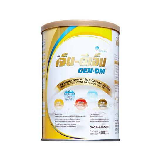 GEN-DM อาหารทางการแพทย์ 400 กรัม
