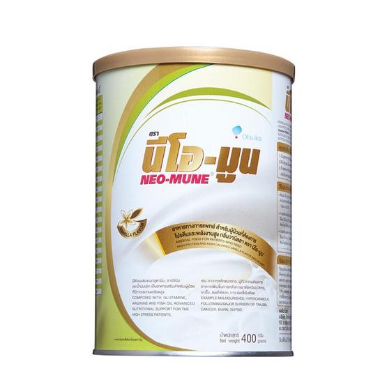 นีโอ-มูน อาหารทางการแพทย์ 400 กรัม