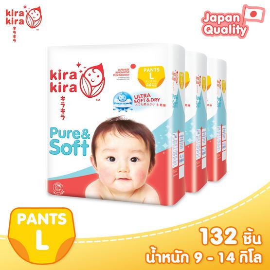กางเกงผ้าอ้อม คิระ คิระ เพียวร์แอนด์ซอฟต์ ไซส์ L 3 แพ็ค 132 ชิ้น (แพ็คละ 44 ชิ้น) ขายยกลัง