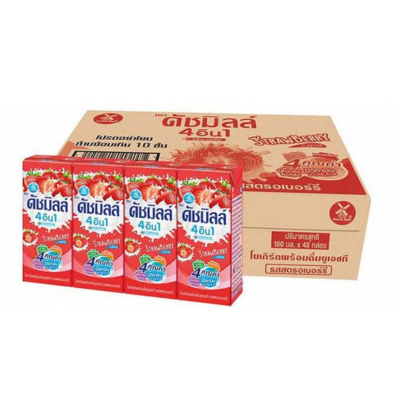 ดัชมิลล์ นมเปรี้ยว รสสตรอว์เบอร์รี่ 180 มล. (ยกลัง 48 กล่อง)