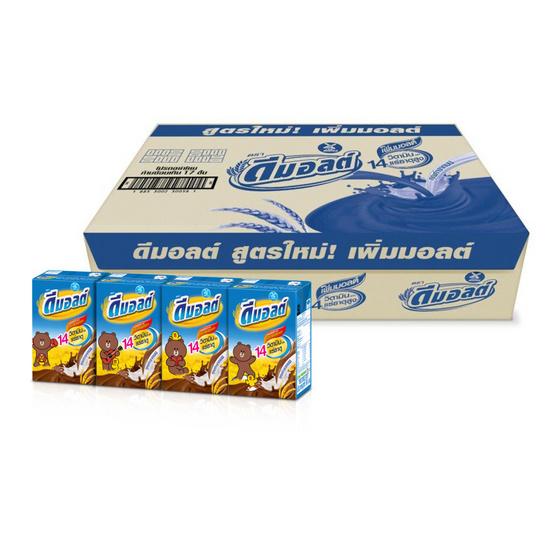 ดีมอลต์ นมผสมมอลต์สกัด รสช็อคโกแลต 90 มล. ยกลัง 48 กล่อง