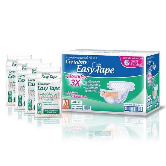 Certainty Easy Tape ผ้าอ้อมผู้ใหญ่แบบเทป ไซส์ M (1ลัง/112ชิ้น)