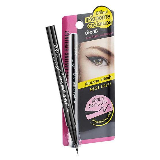 BSC Long Lasting Eyeliner 0.5 มล.