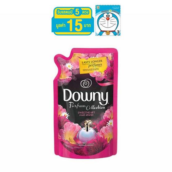 Downy น้ำยาปรับผ้านุ่ม กลิ่นสวีทฮาร์ท 580 มล. ถุงเติม สีชมพูเข้ม