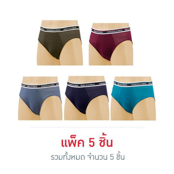 กางเกงชั้นในชาย แพ็ก 5 ตัว รุ่น 511 (คละสี)
