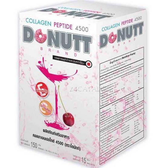 DONUTT ผลิตภัณฑ์เสริมอาหาร คอลลาเจนเปปไทด์ 4500 มก. 15 ซอง