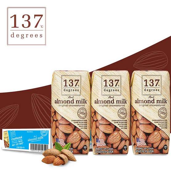 137 ดีกรี นมอัลมอนด์ สูตรอัน-สวีท-เทนด์ ขนาด 180 มล. (ขายยกลัง)