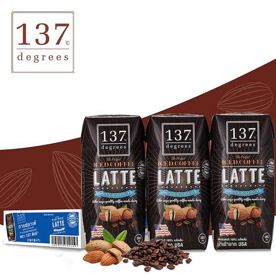 137 ดีกรี นมอัลมอนด์ สูตรกาแฟลาเต้ ขนาด 180 มล. (ขายยกลัง)