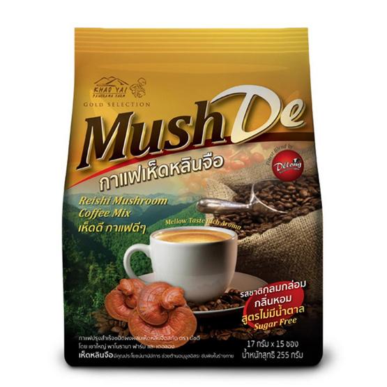MushDe กาแฟผสมเห็ดหลินจือสกัด 3 in 1 17 กรัม (15 ซอง)