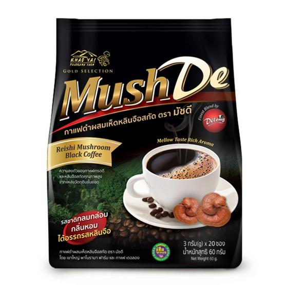 MushDe กาแฟดำผสมเห็ดหลินจือสกัด 3 กรัม (20 ซอง)