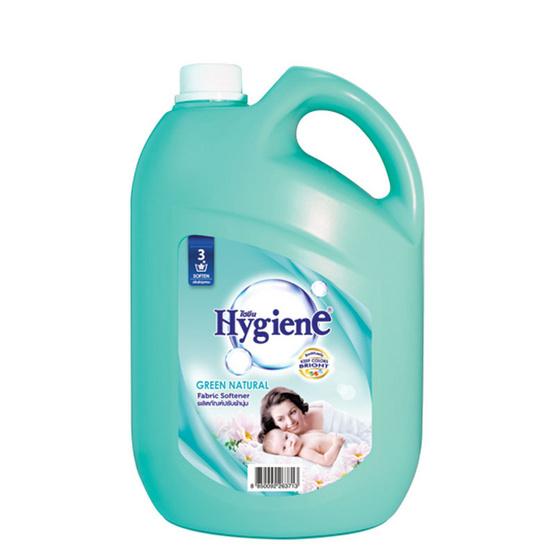 ไฮยีน ผลิตภัณฑ์ปรับผ้านุ่ม กลิ่นกรีน เนเชอรัล 3,500 มล. สีเขียว