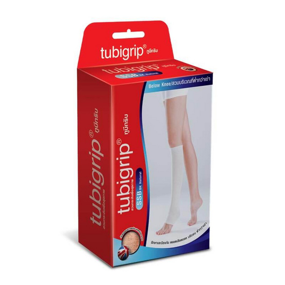 Tubigrip ผ้ายืดรัดขา แบบถุงน่องใต้เข่า ไซส์ M
