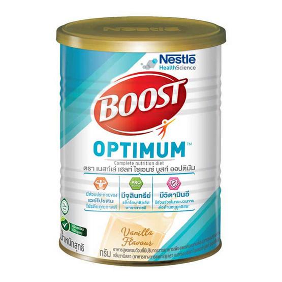 ออปติมัม อาหารทางการแพทย์บูสท์ 400 กรัม