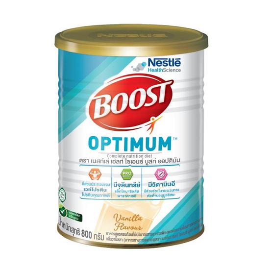 ออปติมัม อาหารทางการแพทย์บูสท์ 800 กรัม