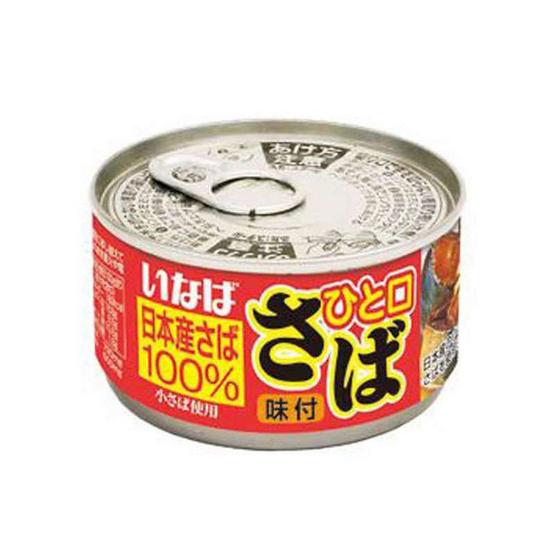 อินาบะ ปลาซาบะในกระป๋องรวมรส 115 กรัม (6 กระป๋อง)