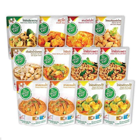 สมาร์ทอีท อาหารไทยพร้อมทาน 12 ซอง (คละรสชาติ)