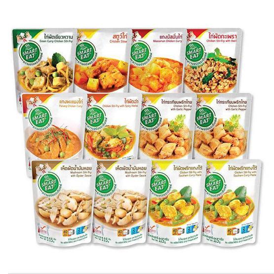 สมาร์ทอีท อาหารไทย สำเร็จรูป 12 ซอง (คละรสชาติ)