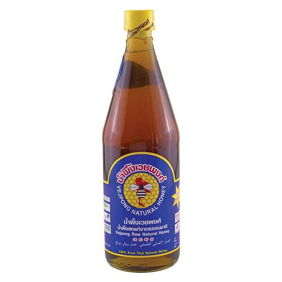 เวชพงศ์ น้ำผึ้ง 1070 กรัม