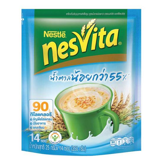 Nesvita เนสวีต้า สูตรน้ำตาลน้อย 14 ซอง 25 กรัม / ซอง