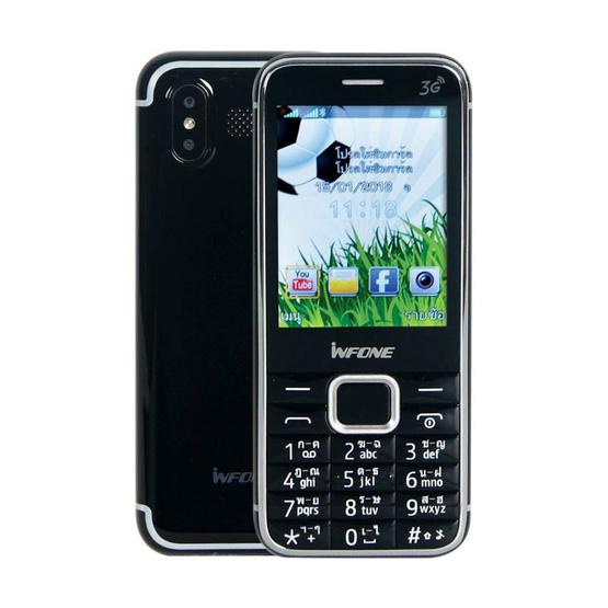 Infone โทรศัพท์ รุ่น i320PLUS 3G สีดำ