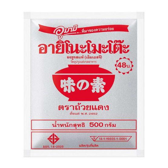 อายิโนะโมะโต๊ะ 500 กรัม (10 ชิ้น)