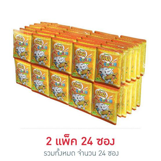 ยำยำ ช้างน้อย รสข้าวโพด (2 แพ็ค 24 ซอง)