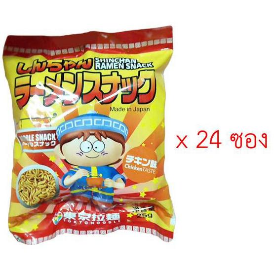 โตเกียว นู้ดเดิ้ล บะหมี่อบกรอบ (2 แพ็ค 24 ซอง)
