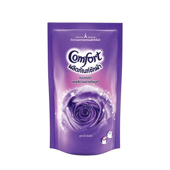 Comfort น้ำยาซักผ้า แดซลิ่ง เอนชานท์เมนท์ สูตรน้ำเข้มข้น 630 มล. ชนิดถุง สีม่วง