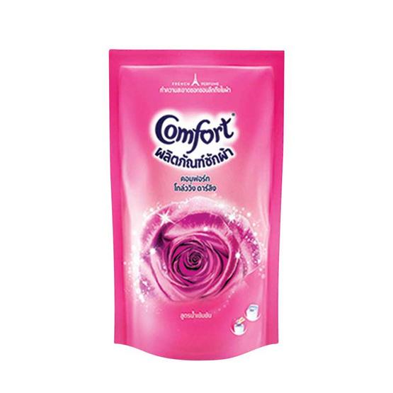 Comfort น้ำยาซักผ้า โกล์ววิ่ง ดาร์ลิง สูตรเข้มข้น 630 มล. ชนิดถุง สีชมพู