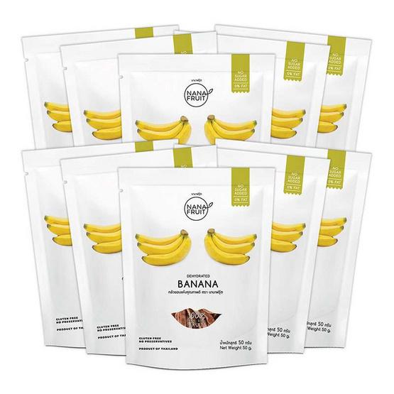 นานาฟรุ้ต กล้วยอบแห้ง 50 กรัม (แพ็ค 10)