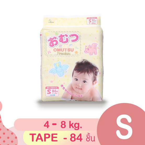 โอมุสึ ผ้าอ้อมเด็กแบบเทป ไซส์ S 84 ชิ้น (แพ็ค)