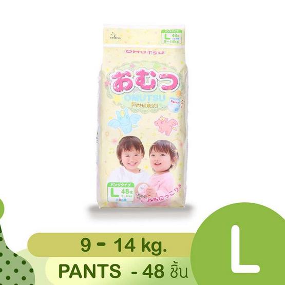 โอมุสึ ผ้าอ้อมเด็กแบบกางเกง ไซส์ L 48 ชิ้น แพ็ก