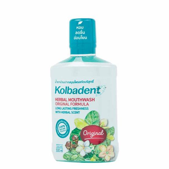 คอลบาเด้นท์ น้ำยาบ้วนปากสมุนไพร สูตรออริจินัล 500 มล.