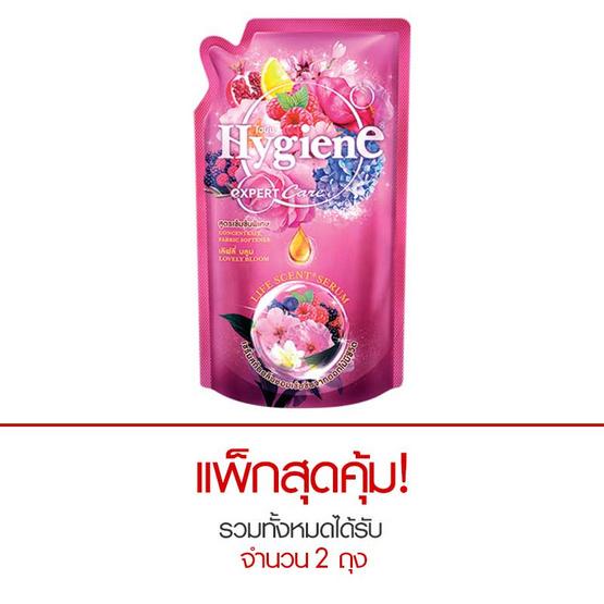 ไฮยีน ผลิตภัณฑ์ปรับผ้านุ่มเข้นข้น กลิ่นเลิฟลี่ บลูม 580 มล. สีชมพู