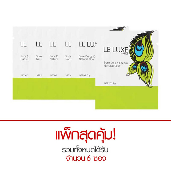 Le Luxe France ชัวร์เดอลาครีม 5 กรัม