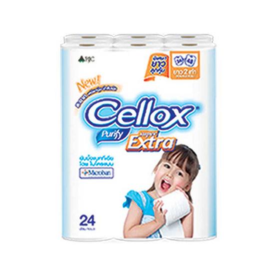 Cellox พิวริฟาย ซูเปอร์เอ็กตร้า ดับเบิ้ลโรล 24 ม้วน