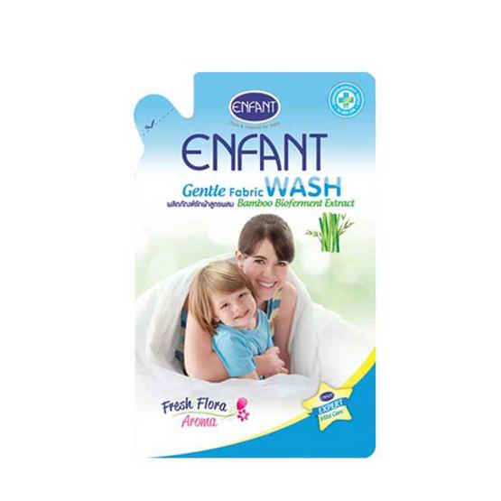 Enfant ผลิตภัณฑ์เด็ก ซักผ้านุ่มเด็ก สีฟ้า 700 มล.