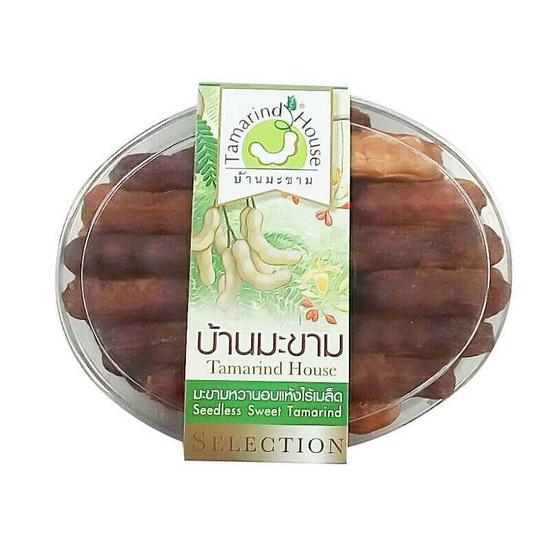 มะขามหวานแกะเมล็ดอบแห้ง 200 กรัม (วงรีเล็ก)