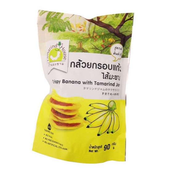 บ้านมะขาม กล้วยกรอบแก้วไส้มะขาม 90 กรัม (แพ็คคู่)
